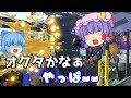 【Switch】もっとスプラトゥーン2やらなイカ?Part 35【ゆっくり実況】