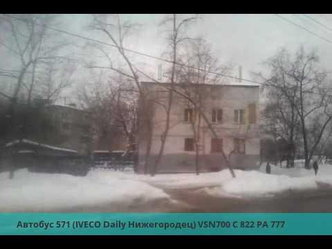 Автобус 571 (IVECO Daily Нижегородец) VSN700 С 822 РА 777