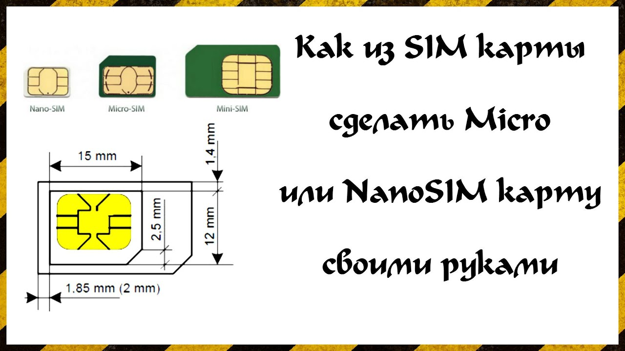 Как из SIM карты сделать Micro или Nano SIM карту ...: http://www.youtube.com/watch?v=TlEvC2IRvRM