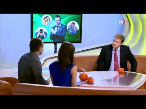 ТВ Центр (ТВЦ) онлайн — Смотреть прямой эфир бесплатно