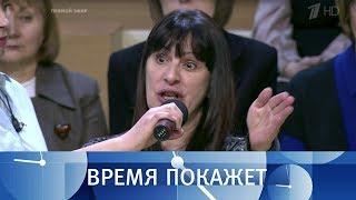 Украина: цена газа. Время покажет. Выпуск от 02.11.2018