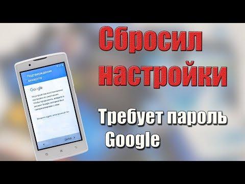 Как узнать какой аккаунт гугл привязан к телефону