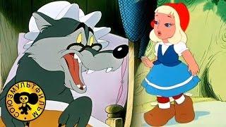Петя и Красная шапочка | Советские мультфильмы сказки для детей