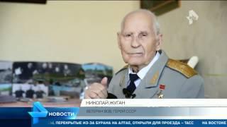 Герой ВОВ Николай Жуган собирается жениться после 100-летнего юбилея