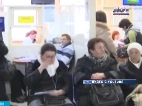 Заморозка пенсионных накоплений в России