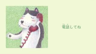 マユミーヌ - 泣いたり 笑ったり