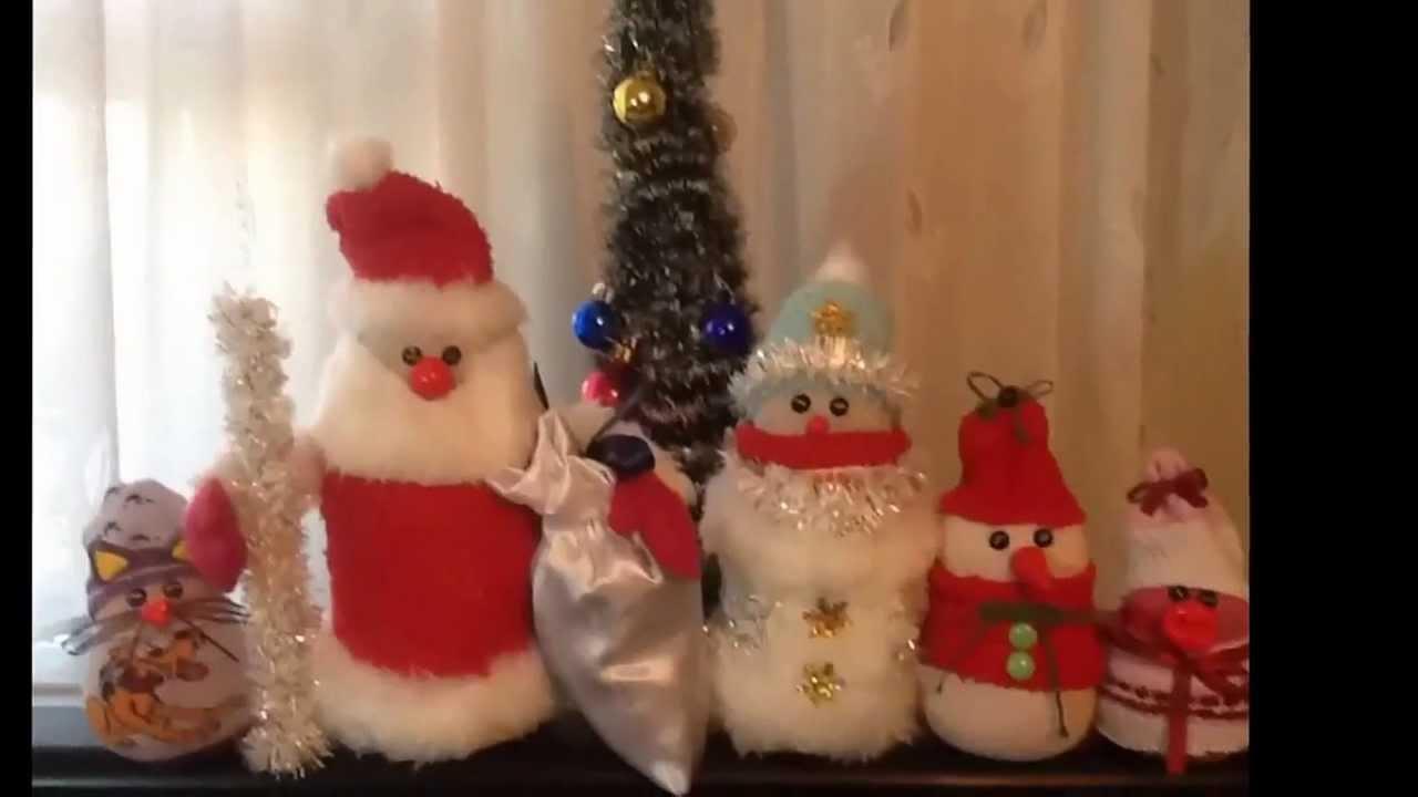 Новогодние игрушки из носков. - YouTube