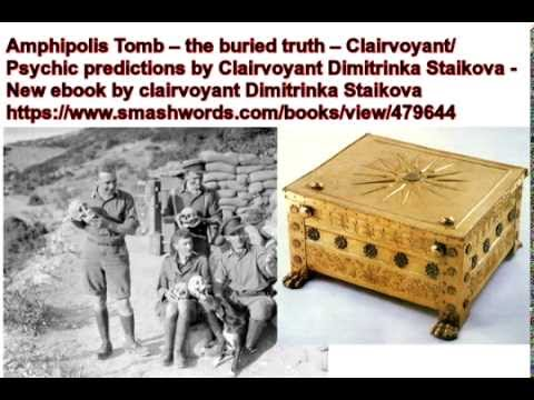 Amphipolis tomb-the burried truth -Clairvoyant/psychic predictions Ebook