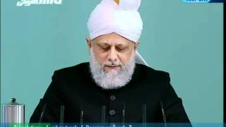 "(Swahilli) Friday Sermon 21st January 2011 ""Honour of the Holy Prophet(saw) and blasphemy law"""