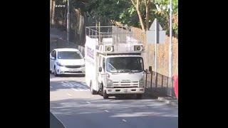 香港民阵2021年元旦车巡促释放政治犯 - YouTube