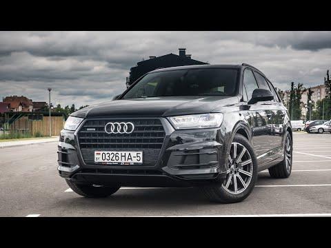 Тестдрайв: Audi Q7 3.0TFSI, 2019