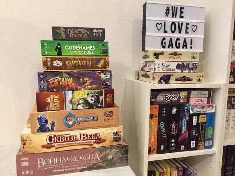 Топ 7 настольных игр от компании GaGa Games