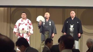 平成28年4月、峰崎親方の六十歳を祝う会にて 呼び出し・弘行による相...
