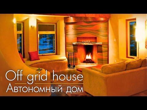 Дизайн интерьера дома из самана. Дом своими руками.