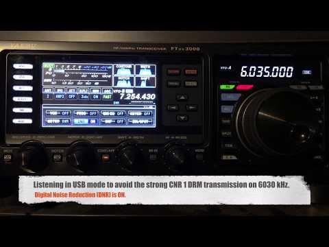 Bhutan Broadcasting Service 6035 kHz