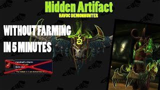 Havoc Hidden Artifact in 5 Minutes WITHOUT farming | Wow Guide #1