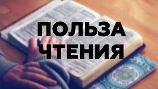 видео читать книги онлайн