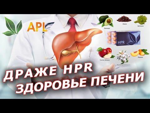 Жировой гепатоз печени: главные причины и симптомы