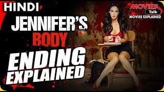 JENNIFER'S BODY : Ending Explained In Hindi