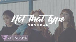 MALE VERSION | Gugudan - Not that type