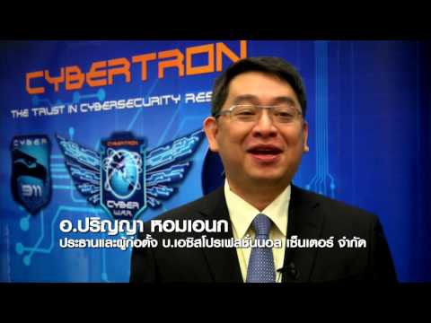 The Hacker – Cyber Defense Initiative Conference 2015 : CDIC2015