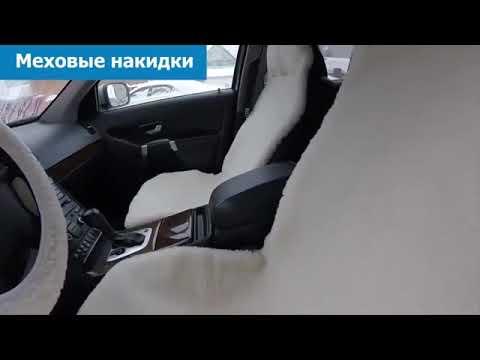 деревянные накидки массажеры для автомобиля - автомобильный массажер