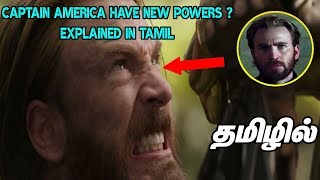 How Steve Stop Thanos Hand ? Explained In Tamil