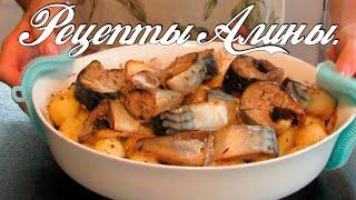 Вкусное и довольно простое блюдо Рецепты Алины