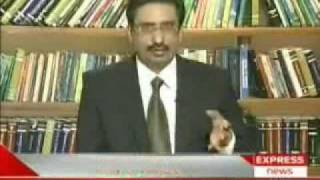 Javed Chohdary on Changing the name of Province NWFP  Nov 24, 2008
