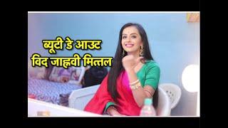 Beauty Dayout With Shrenu Parekh aka Jhanvi Mittal