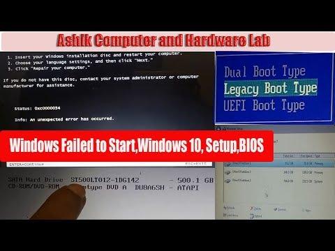 how to repair Windows failed to start | windows Setup | windows 10 setup| bios setup Bangla tutorial