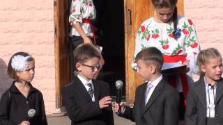 Виступ першокласників на святі