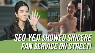 Clip of Seo Yeji Went Viral for Showing the Actress' Genuine Reaction When She Bumped into Fans