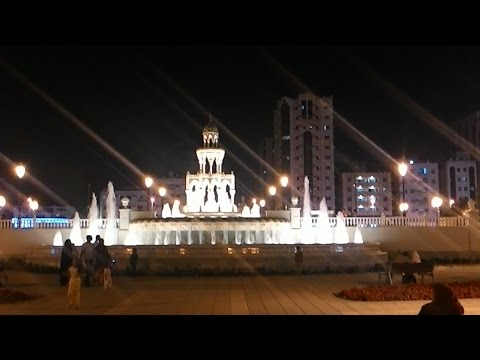 Rolla Square Park, Sharjah, UAE in night