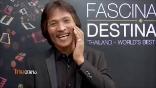 การเติบโตของกองถ่ายหนังต่างประเทศที่ถ่ายทำในไทย