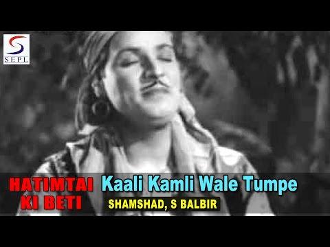 Kaali Kamli Wale Tumpe Lakhon Salam | Asha, Rafi @ HAATIMTAI  KI BETI | Chitra, Mahipal, Daljeet