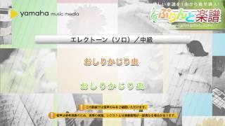使用した楽譜はコチラ http://www.print-gakufu.com/score/detail/51101/ ぷりんと楽譜 http://www.print-gakufu.com.