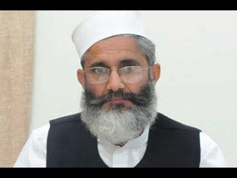 Siraj Ul Haq Media Talk Outside Supreme Court - 24 News