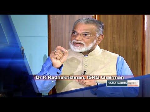 Promo - Mars & Beyond - Eureka with ISRO Chairman K Radhakrishnan