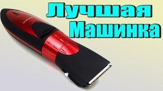 Лучшая Машинка для стрижки волос KaiRui HC-001 из Китая с Алиэкспресс(Триммер)
