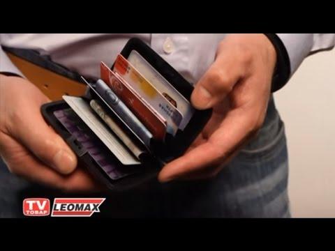 Надежный кошелек. Чехол визитница, портмоне и бумажник для карточек. Купить на leomax.ru