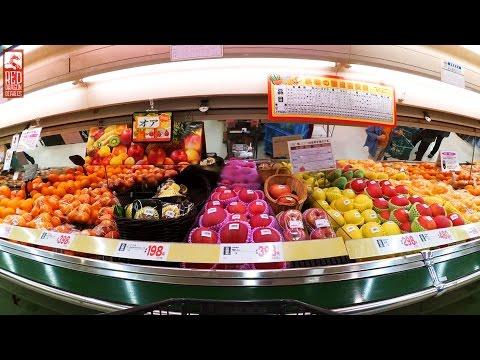 Japanese Grocery Shopping in Hiroshima