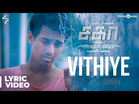 Sagaa Songs | Vithiye Song Lyrical Video | Shabir | Murugesh