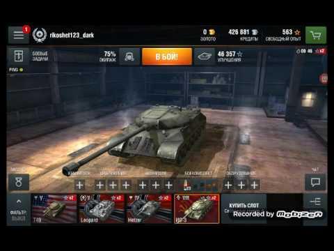 Отдам аккаунт world of tanks 2013 года