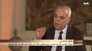 طارق الهاشمي: إيران هي من فجرت مرقد العسكريين