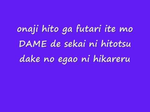 An Cafe-Smile Ichiban ii onna! Lyrics
