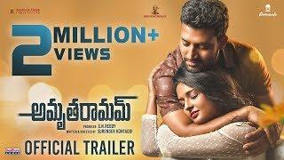 Amitha Ranganath in AmruthaRamam Telugu Movie Trailer