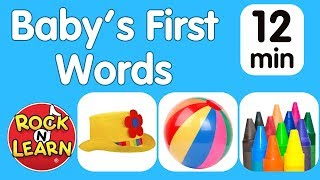 Baby's First Words   Colors, Clothes, Toys & More | When Will My Toddler Speak?