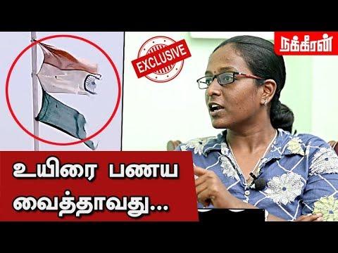 கிழிந்த தேசிய கொடி! Divya Bharathi (Social Activist) Interview | Orutharum Varela Trailer | NT45