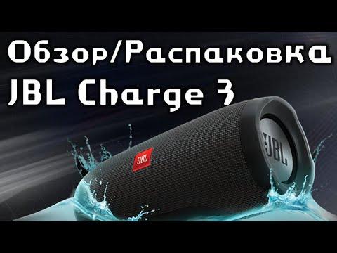 Акустическая система JBL Charge 3 Grey (JBLCHARGE3GRAYEU)